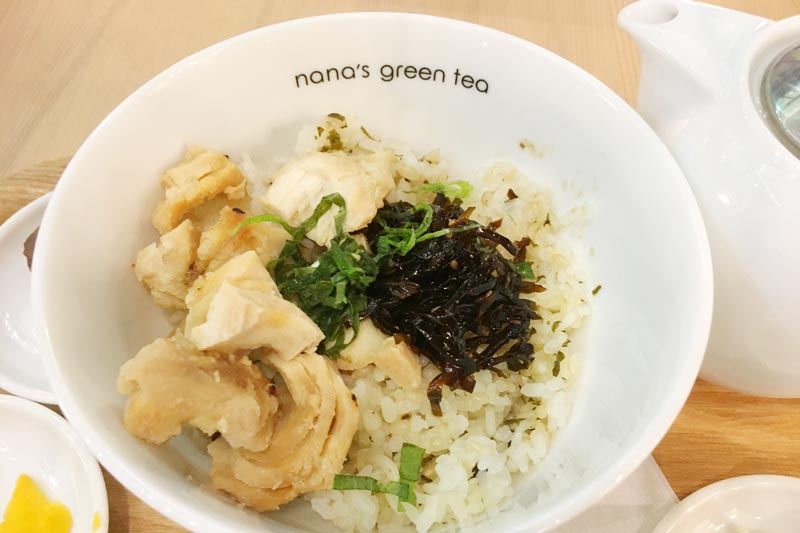 お茶漬け!!Nana's Green Tea