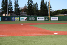 ハワイ大学監督が教えるユース・ベースボール・キャンプ