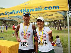 ハイビスカス・ハーフ・マラソン 2015 ~白血病と戦おう!~