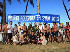ワイキキ・ラフ・ウォーター・スイム2014 ~ハワイで最も歴史のあるスイムイベント!~